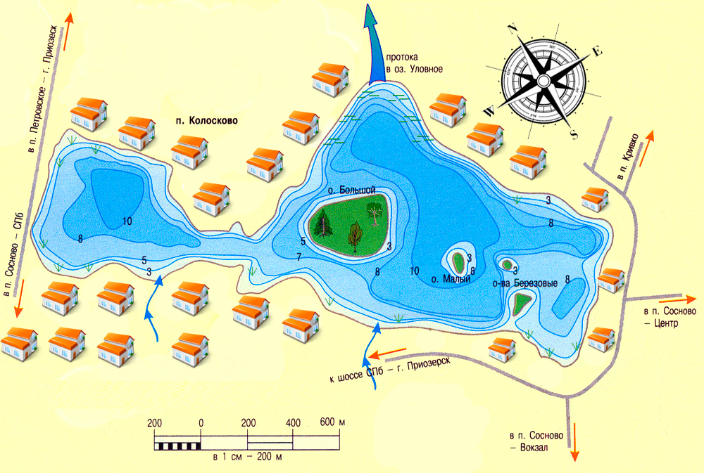 рыбалка на о. вашутинское шоссе