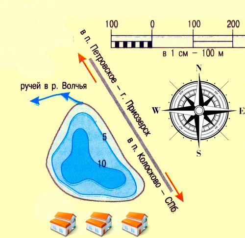 озеро-круглое